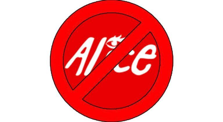 Alice mail: come risolvere i problemi